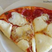 Bread Machine Pizza Dough Recipe